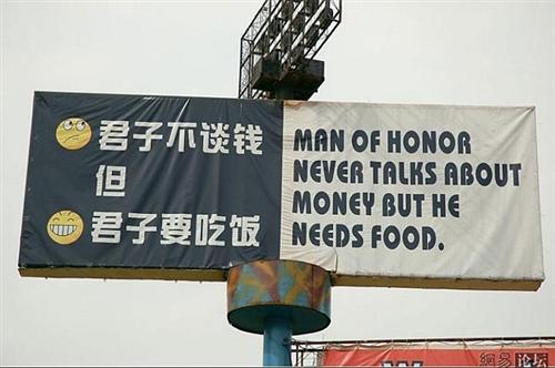 非常有趣的广告语 图片 更新
